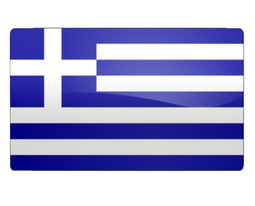 Unavoidable Problems in Greece